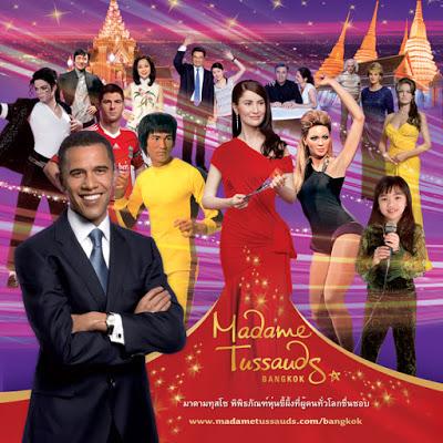 Madame Tussauds Bangkok